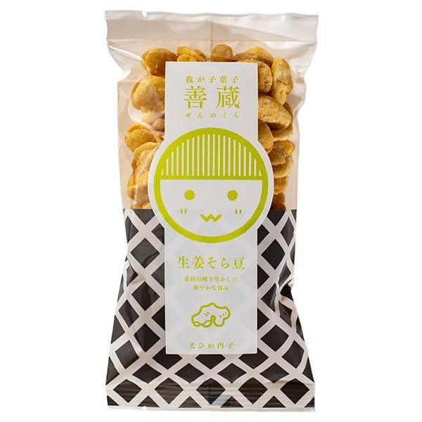 生姜そら豆100g|zennokura-y|02