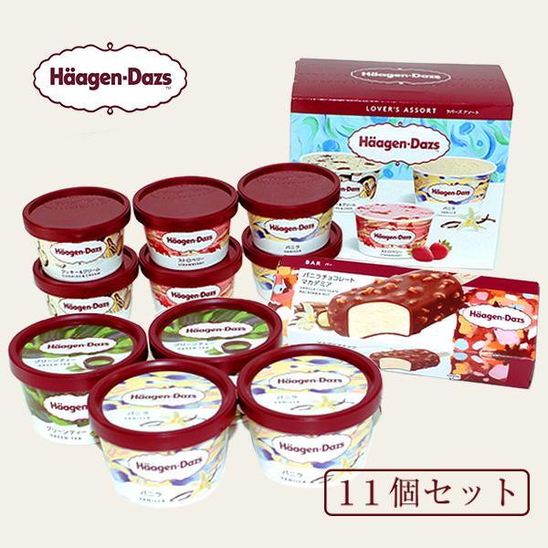 遅れてごめんね母の日 2021 ハーゲンダッツ アイスクリーム セレクトBOX 11個 お祝 誕生日|zenzaemon