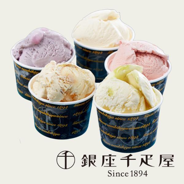 父の日 プレゼント 銀座千疋屋 銀座プレミアムアイス 10個 アイスクリーム お中元|zenzaemon