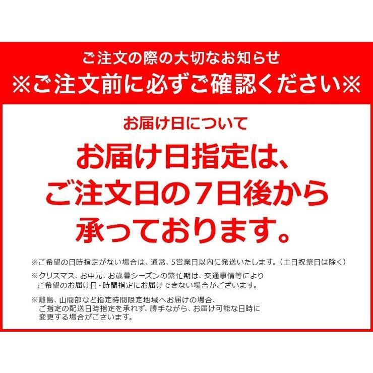 お歳暮 アイス ギフト 栃木県産 とちおとめ苺アイス 6個 アイスクリーム いちご イチゴ 御歳暮 zenzaemon 08