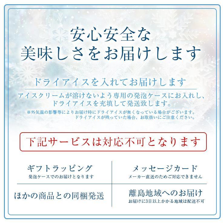 お歳暮 アイス ギフト 栃木県産 とちおとめ苺アイス 6個 アイスクリーム いちご イチゴ 御歳暮 zenzaemon 06