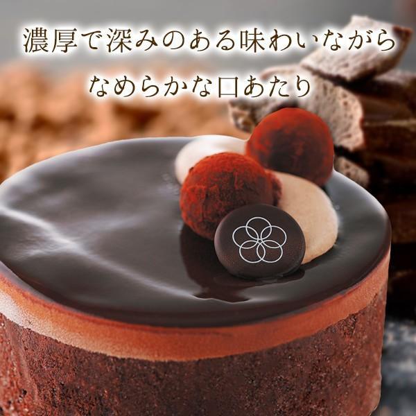 誕生日ケーキ バースデー クリスタルアイスケーキ 濃厚トリュフココ チョコレートケーキ|zenzaemon|02