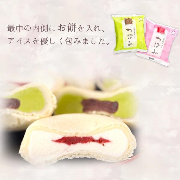 遅れてごめんね母の日 2021 桜庵 大福もなかアイス 「つぼみ」12個 アイスモナカ 苺|zenzaemon|05