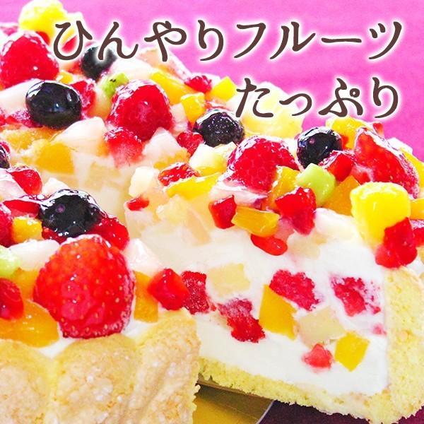 バースデー 誕生日 アイスケーキ フローズンフルーツと生乳アイスクリームケーキ  5号 デコレーションケーキ|zenzaemon|02