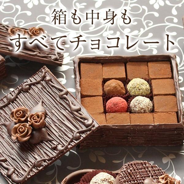 ホワイトデー お返し 2021 お菓子 池ノ上ピエール コフル・オ・ショコラ・ミニヨン 生チョコ|zenzaemon|02