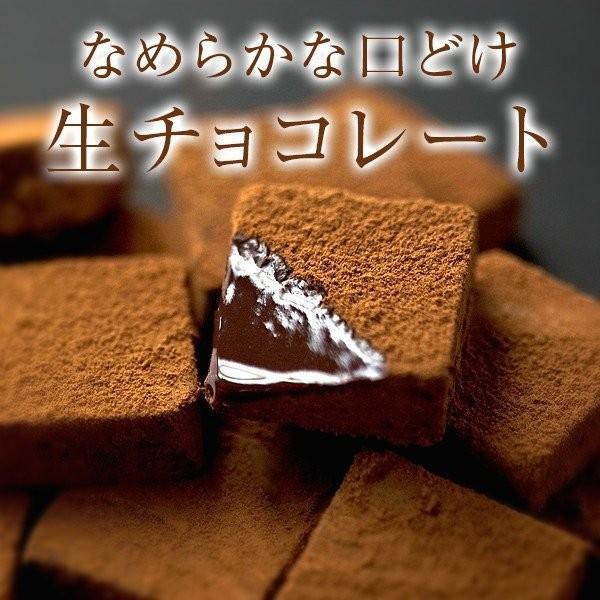 ホワイトデー お返し 2021 生チョコ 池ノ上ピエール ショコラ・ド・フレ 4個 ギフト|zenzaemon|02