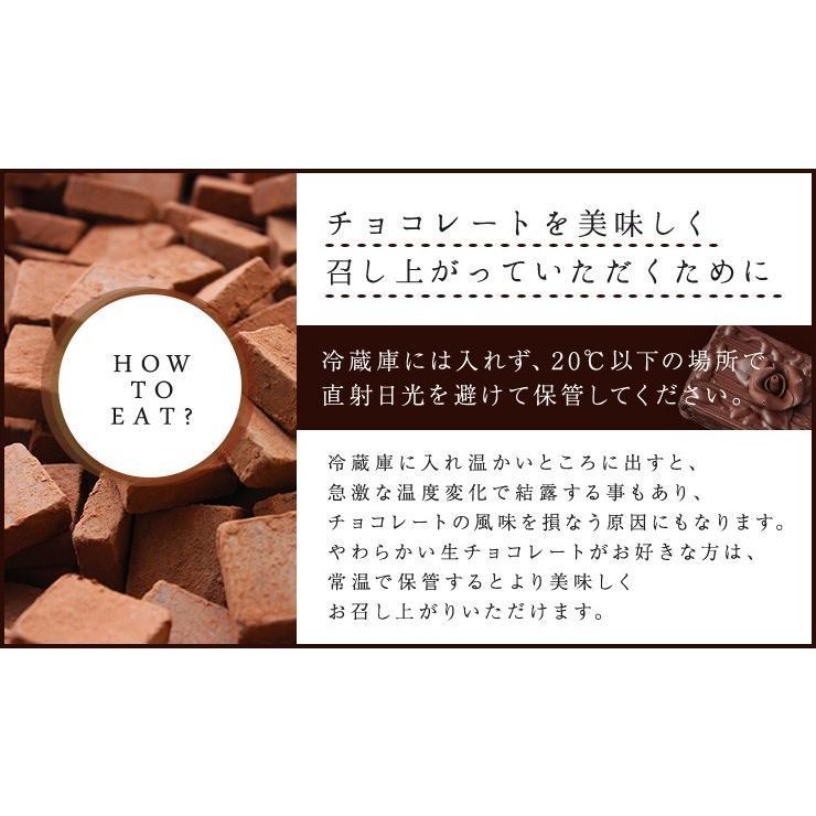 ホワイトデー お返し 2021 チョコ 池ノ上ピエール ショコラ・フラール トリュフ ギフト|zenzaemon|08