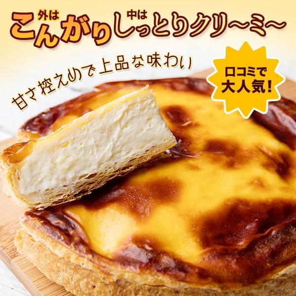 数量限定 ティンカーベル 北見 チーズベーク(16センチ)北海道 チーズケーキ 誕生日 プレゼント|zenzaemon|02
