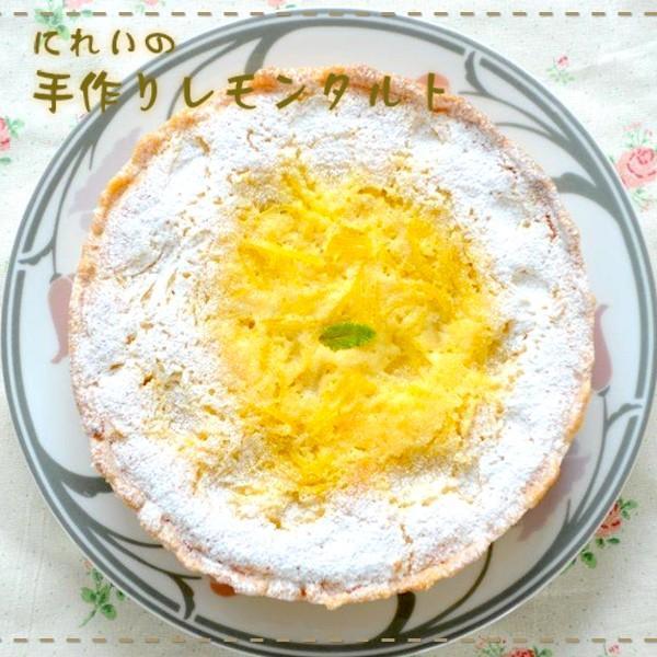 お歳暮 スイーツ ギフト にれいのレモンタルト 6号サイズ プレゼント 誕生日 ケーキ 御歳暮 zenzaemon 02
