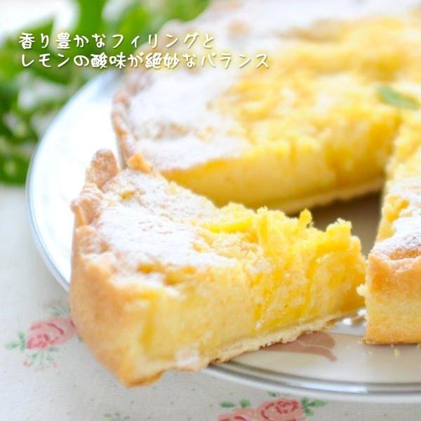 お歳暮 スイーツ ギフト にれいのレモンタルト 6号サイズ プレゼント 誕生日 ケーキ 御歳暮 zenzaemon 03