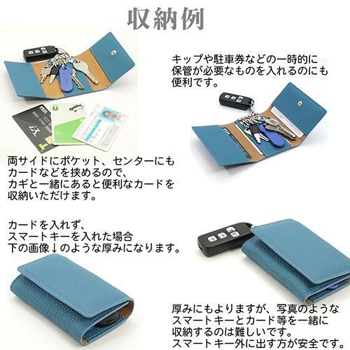 ドイツシュリンク 5連 キーケース 3つ折り カードポケット付 (ジーンブルー) zeppinchibahonpo 05