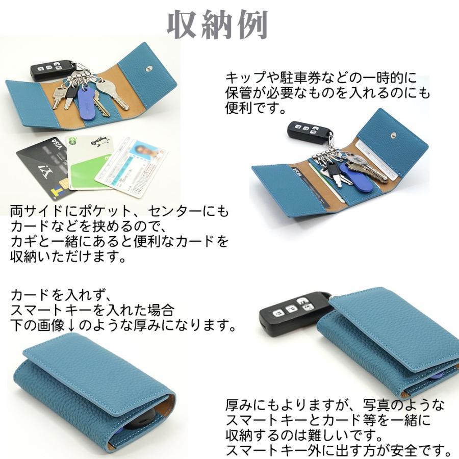 ドイツシュリンク 5連 キーケース 3つ折り カードポケット付 (オレンジ) zeppinchibahonpo 05