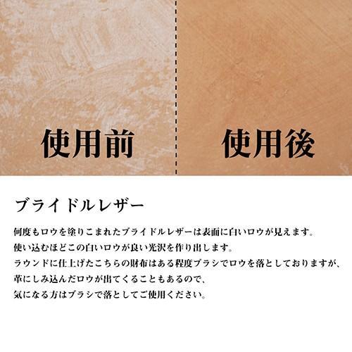 英国 最高級 皮革 ブライドルレザー 経年変化が愉しめる 財布 本革 メンズ ラウンドファスナー 長財布 (ナチュラル)|zeppinchibahonpo|06