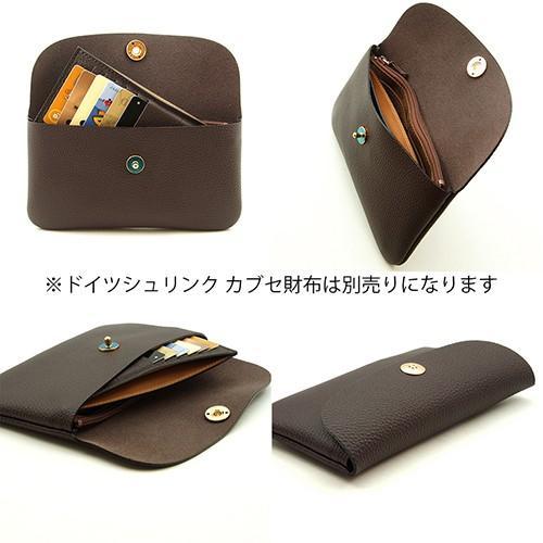 ドイツシュリンク カードケース カブセ財布にすっぽり入る カード12枚収納可能 (チョコ)|zeppinchibahonpo|05