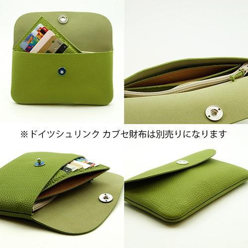 ドイツシュリンク カードケース カブセ財布にすっぽり入る カード12枚収納可能 (ライトグリーン)|zeppinchibahonpo|05