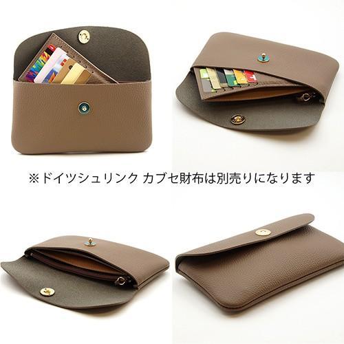 ドイツシュリンク カードケース カブセ財布にすっぽり入る カード12枚収納可能 (トープ)|zeppinchibahonpo|05