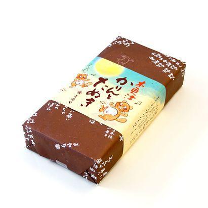 口コミ で 広がる 和菓子屋 長崎堂  献上銘菓 「かりんとう饅頭」 20個セット 製造元直送|zeppinchibahonpo|02