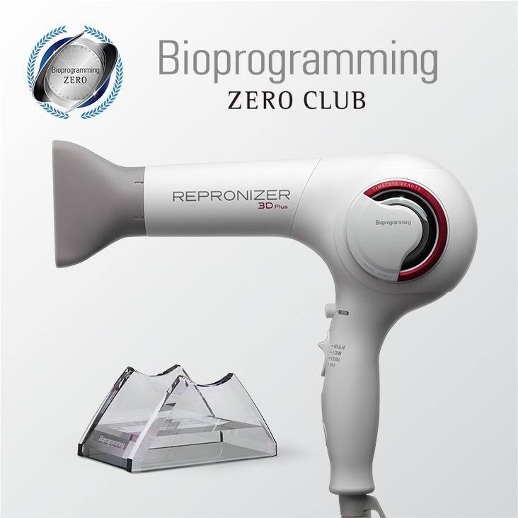 レプロナイザー3D Plus 【専用スタンド付】|【送料無料】バイオプログラミング(メーカー:リュミエリーナ)ZERO CLUB|zero-shopping