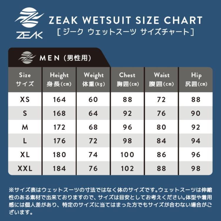 ZEAK(ジーク) ウェットスーツ メンズ フルスーツ (3×2mm) ウエットスーツ サーフィン ウエットスーツ ZEAK WETSUITS|zero1surf|13