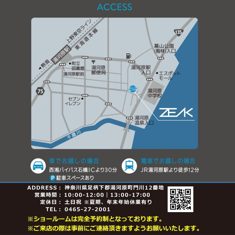ZEAK(ジーク) ウェットスーツ メンズ フルスーツ (3×2mm) ウエットスーツ サーフィン ウエットスーツ ZEAK WETSUITS|zero1surf|15