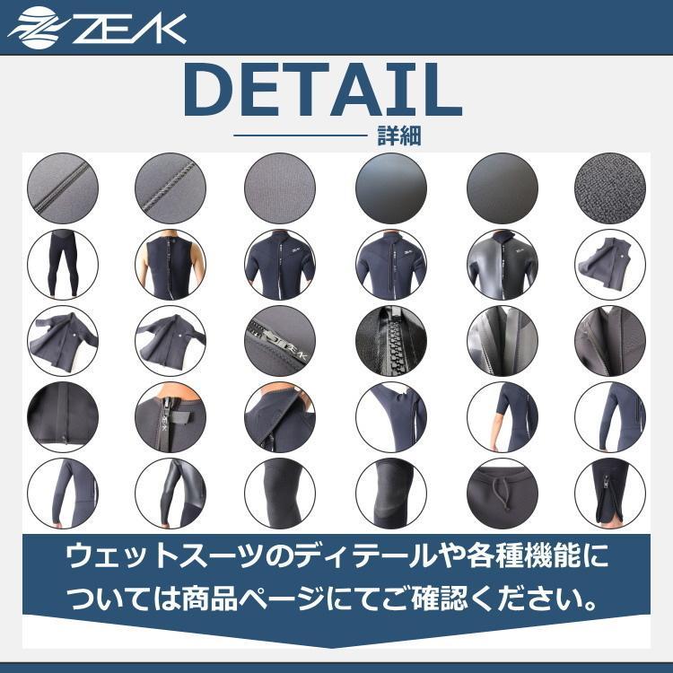 ZEAK(ジーク) ウェットスーツ メンズ フルスーツ (3×2mm) ウエットスーツ サーフィン ウエットスーツ ZEAK WETSUITS|zero1surf|10