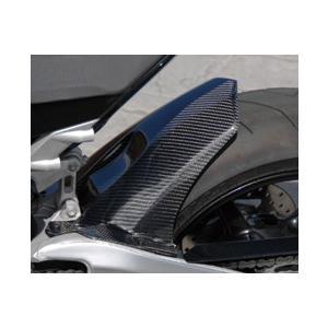 大人気 KTM 1190 RC8 リアフェンダー 平織りカーボン製 MAGICAL RACING(マジカルレーシング), 苫前町 ea9fb070