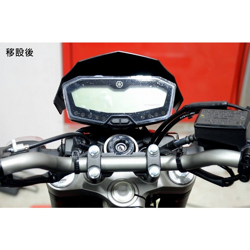 MT-07(14年〜) メーター移設キット(専用アルミショートスクリーン付き) RIDEA(リデア)