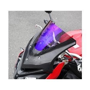 【希望者のみラッピング無料】 BMW S1000R(14年〜) バイザースクリーン 平織りカーボン製 スモーク MAGICAL RACING(マジカルレーシング), 質 浜田屋 99a8bd0e
