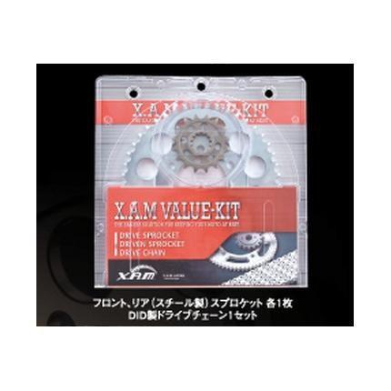 ドライブキット(バリューキット) チェーン:シルバー XAM(ザム) ZZR1400(06年〜)