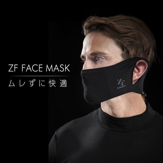 ZFフェイスマスク ムレないスポーツマスク【ネコポス便送料無料】ZEROFIT zerofit