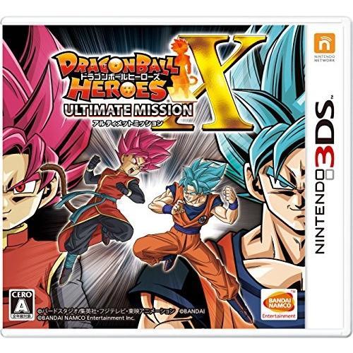 ドラゴンボールヒーローズ アルティメットミッションX - 3DS 新品