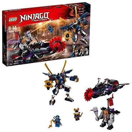 レゴ(LEGO) ニンジャゴー キロウ vs. サムライ X 70642 新品
