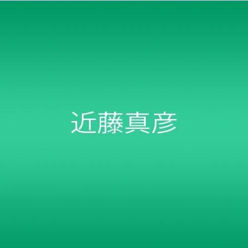 マッチ箱~25th Anniversary Complete Singles Edition~(DVD付)