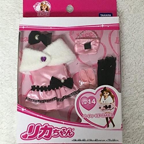 リカちゃん LW-14 パーティースタイルドレス 新品