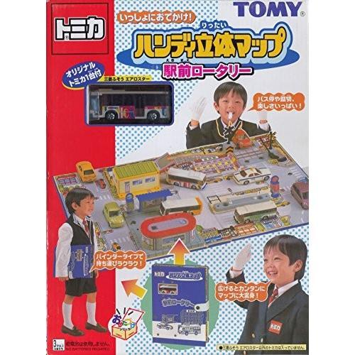 トミカ ハンディ立体マップ 駅前ロータリー (三菱ふそう エアロスター 1台付き) 新品