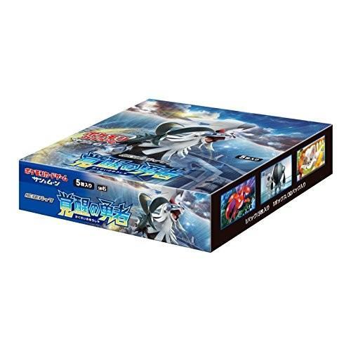 ポケモンカードゲーム サン&ムーン 拡張パック 覚醒の勇者 BOX 新品