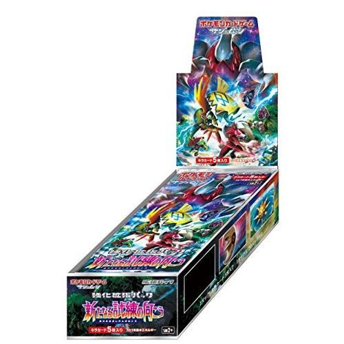ポケモンカードゲーム サン&ムーン 強化拡張パック 新たなる試練の向こう BOX 新品