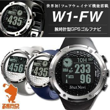 正規激安 あすつく ShotNavi ショットナビ W1-FW ゴルフナビ 腕時計 GPS 距離計測器, hono(照明インテリア雑貨) d0b475f7