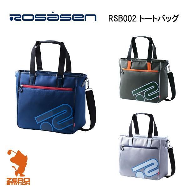[あすつく ポイント5倍]Rosasen ロサーセン RSB002 メンズ トートバッグ ポリエステル 合成皮革 シューズ別収納ポケット付 [17春夏]