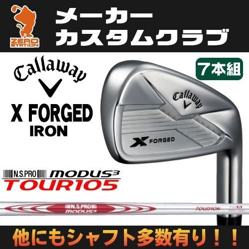 キャロウェイ 18 X FORGED アイアン アイアン アイアン Callaway X FORGED IRON 7本組 NSPRO MODUS3 TOUR105 スチールシャフト 07b