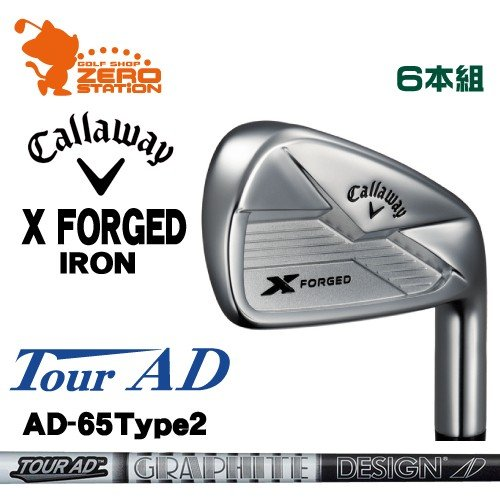 キャロウェイ 18 X FORGED アイアン Callaway X FORGED IRON 6本組 TourAD 65 Type2 カーボンシャフト