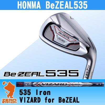 本間ゴルフ 2018年 ビジール 535 アイアン HONMA BeZEAL 535 IRON 10本組 VIZARD カーボンシャフト