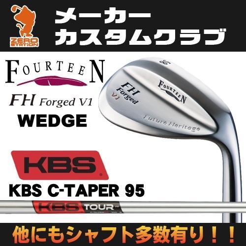 フォーティーン FH Forged V1 パールサテン ウェッジ FOURTEEN FH Forged V1 WEDGE KBS TOUR C-Taper95 スチールシャフト