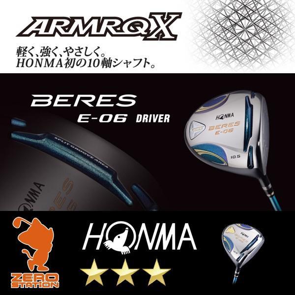 直送商品 本間ゴルフ 2018年 ベレス DRIVER 3S E-06 3S 2018年 ドライバー HONMA BERES E-06 3S DRIVER ARMRQ X アーマック カーボンシャフト, タカヤマシ:8faa47b8 --- airmodconsu.dominiotemporario.com