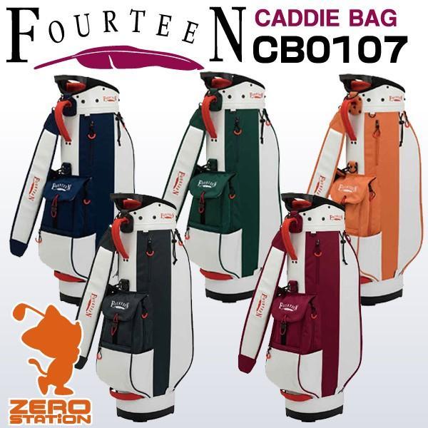 FOURTEEN フォーティーン CB0107 メンズ キャディバッグ 9型、47インチ対応 4分割 2018年モデル