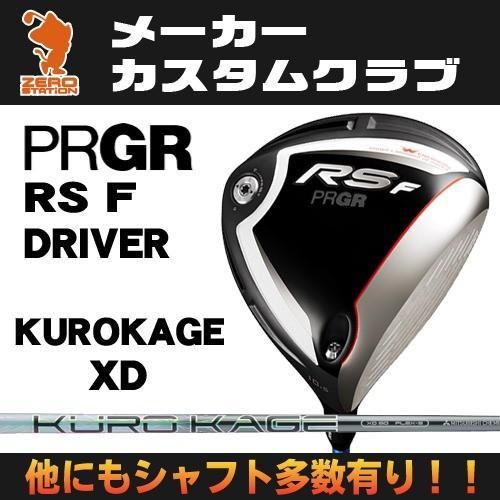 プロギア 2018年 RS F ドライバー PRGR 18 RS F DRIVER KUROKAGE XD クロカゲ