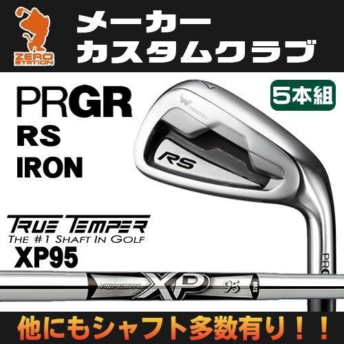 プロギア 2018年 RS アイアン PRGR 18 RS IRON 5本組 XP95 スチールシャフト 日本モデル