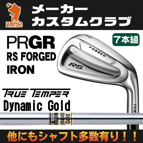 プロギア 2018年 RS FORGED アイアン PRGR 18 RS FORGED IRON 7本組 Dynamic ゴールド スチールシャフト 日本モデル