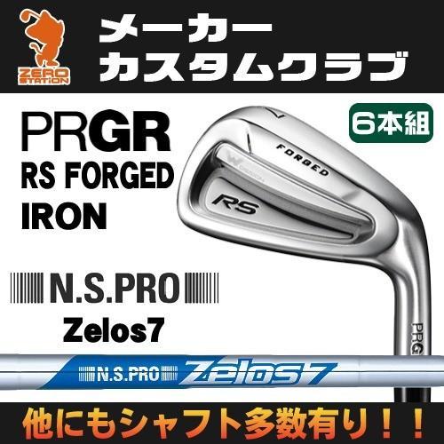 プロギア 2018年 RS FORGED アイアン PRGR 18 RS FORGED IRON 6本組 NSPRO Zelos7 スチールシャフト 日本モデル