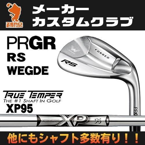 プロギア 2018年 RS ウェッジ PRGR 18 RS WEDGE XP95 スチールシャフト 日本モデル